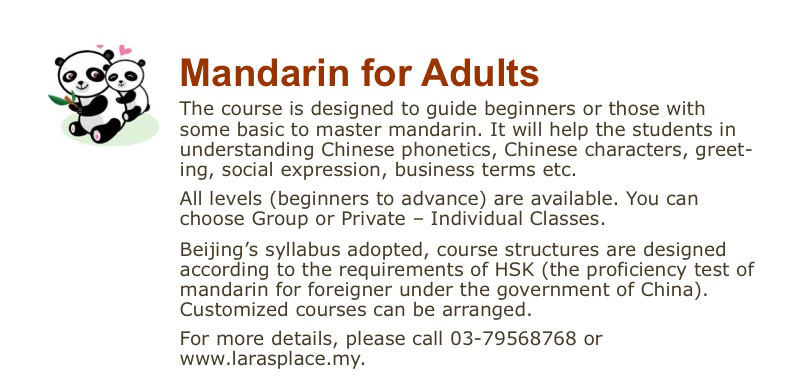 mandarin adults 2015