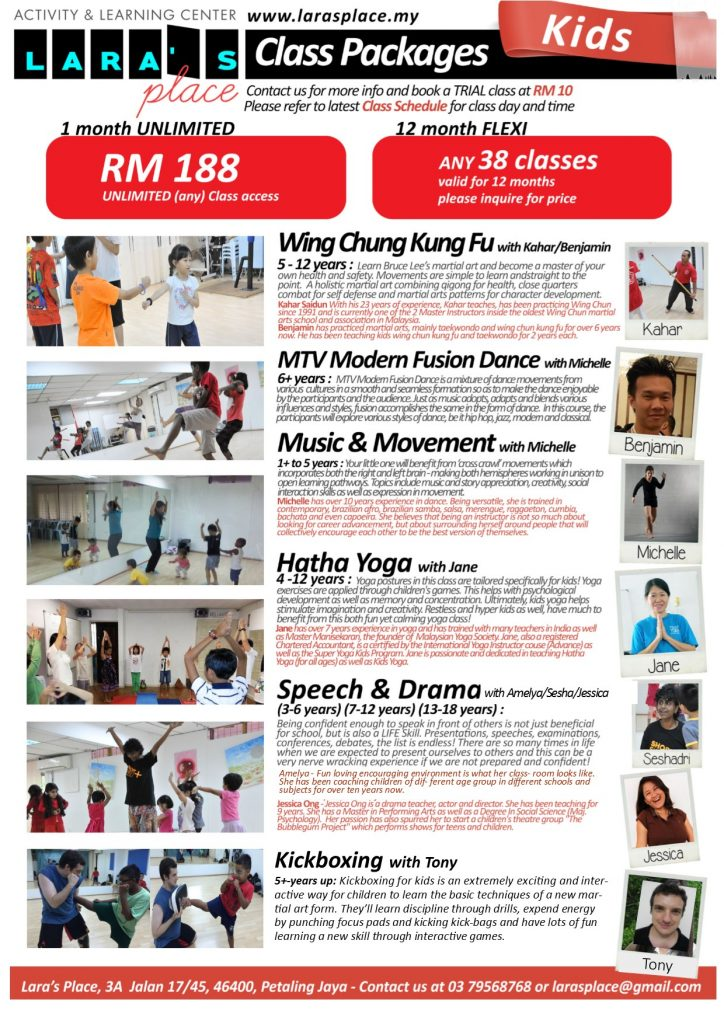 unlimited package kids poster 2016