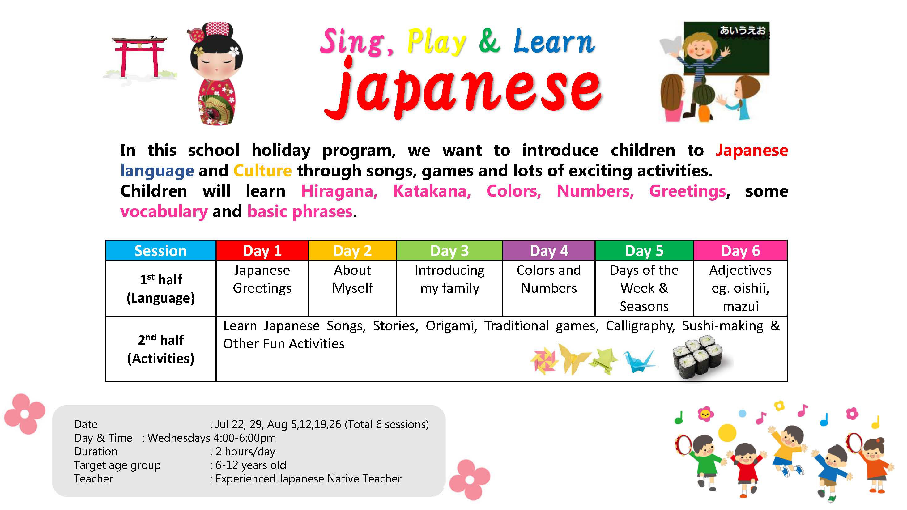 Japanese Laras Place Activity Learning Center For All Ages