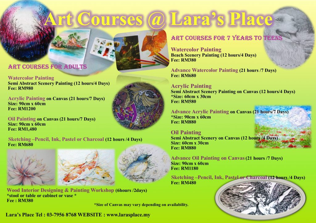 Art Course2016