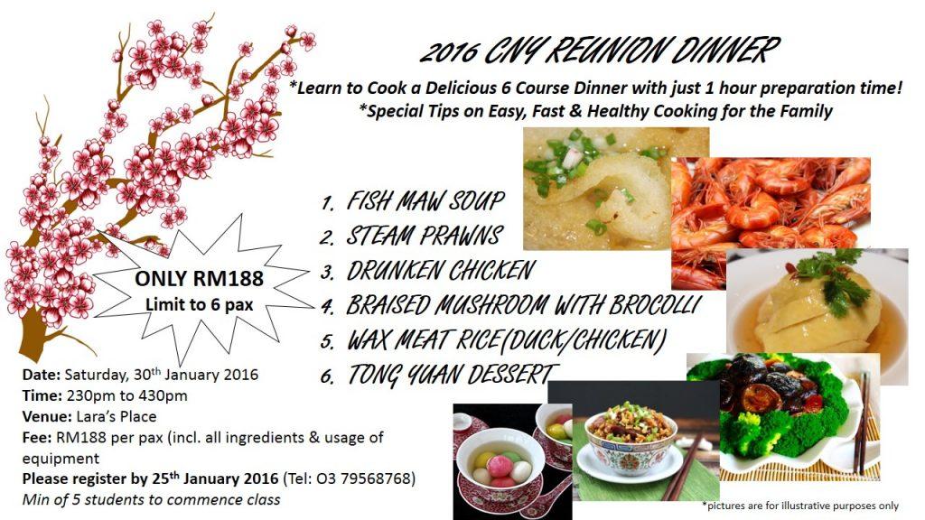 CNY Reunion Dinner 2016