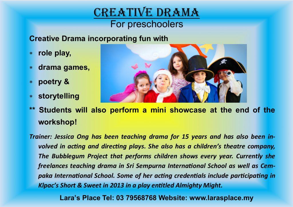 creative-drama-hol-prog