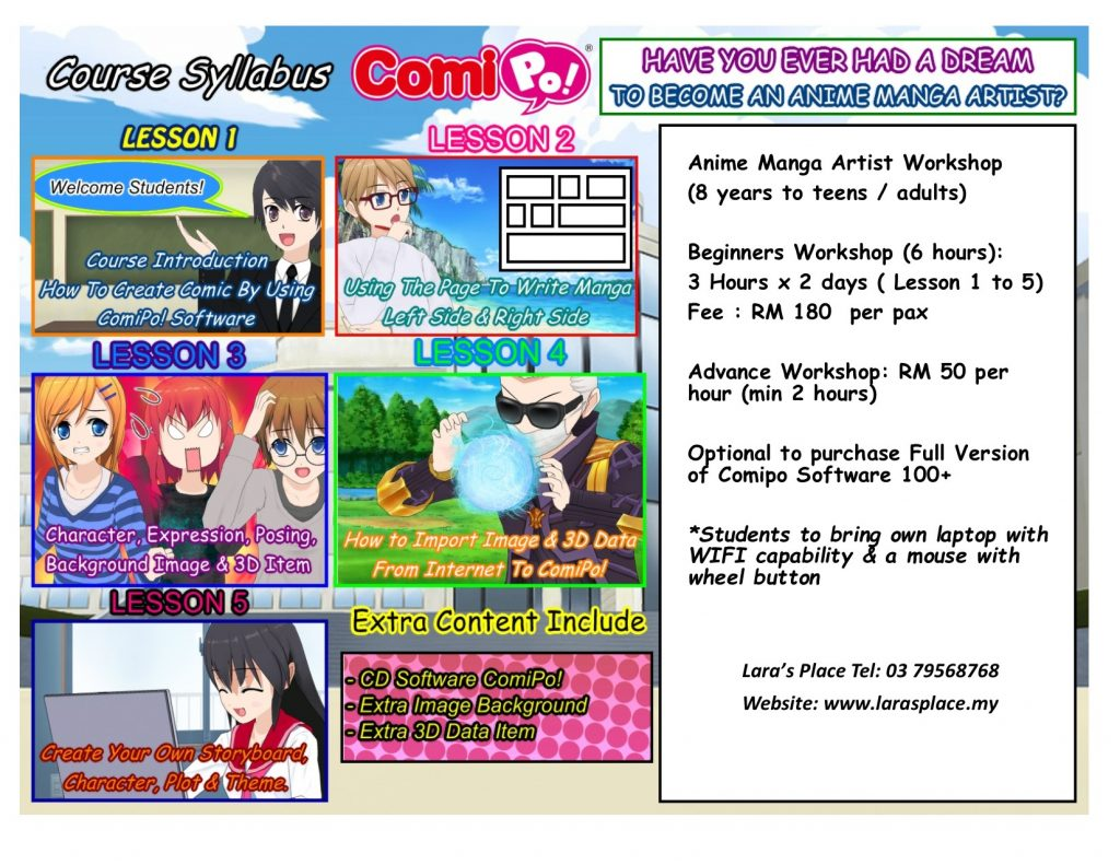 comipo anime manga artist workshop